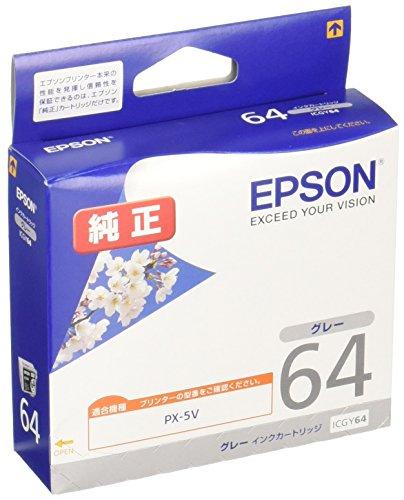 エプソン 純正 インクカートリッジ 桜 ICGY64 グレー