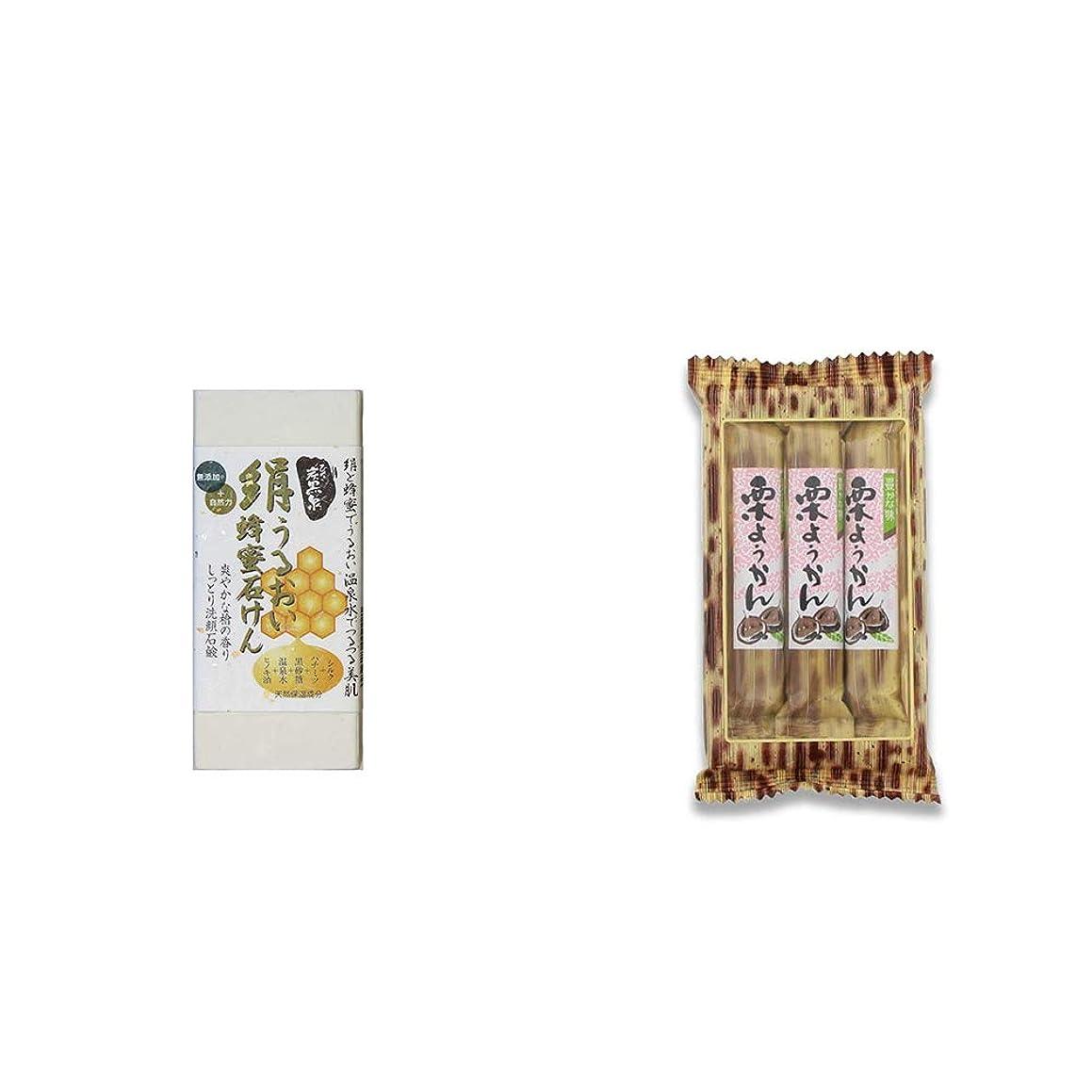キャップ人里離れたぎこちない[2点セット] ひのき炭黒泉 絹うるおい蜂蜜石けん(75g×2)?スティックようかん[栗](50g×3本)