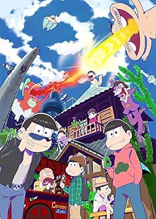 はじめてのおそ松さんセット [Blu-ray]