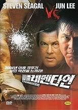 CLEMENTINE (2004) - Steven Seagal, Jun Lee (Korean Dub) English Subtitles (DVD, Region All)