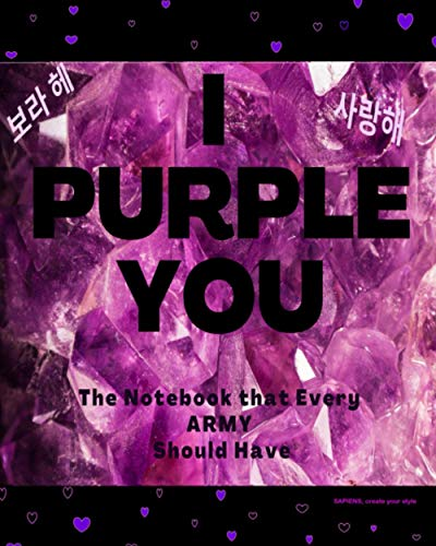 I PURPLE YOU: The Notebook that Every ARMY should have-cover A (I PURPLE YOU 1)