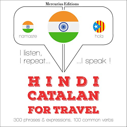 Hindi - Catalan. For travel cover art