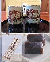 珈琲羊羹と九谷焼ペアゆのみ「ふくろう」…ギフトセット