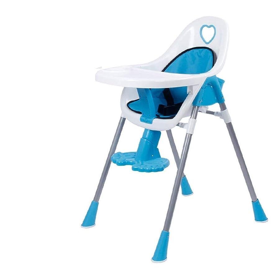 に対処する老朽化したサイズ広がるためのベビーダイニングチェア子供用ダイニングテーブルと椅子多機能ベビーシートを食べる子供たちがチェアを食べる子供用ポータブルチェア (色 : 青)