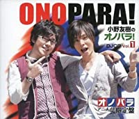 DJCD「小野友樹のオノパラ!」Vol.1[アニメイト限定盤]