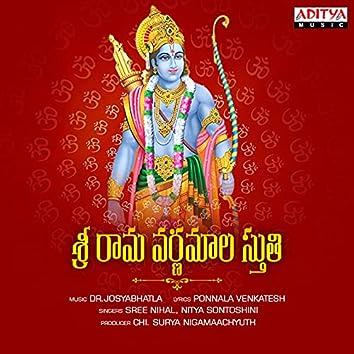 Sri Rama Varnamala Stuti