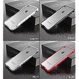【YOUNGE】iPhone7plus アルミバンパー ケース 際立つエッジ 航空宇宙アルミ かっこいい アイフォン7 メタルサイドバンパー iphone7plus に対応 個性的メタルバンパーカバー ケース 金属製 耐衝撃 スリーム (iPhone7plus, レッド)