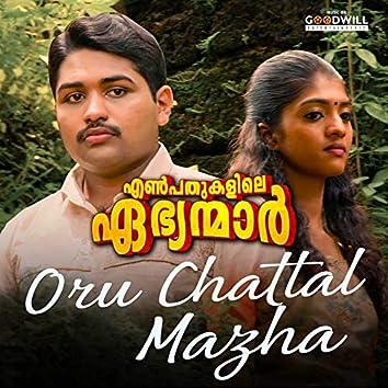"Oru Chattal Mazha (From ""Enpathukalile Ebhyanmaar"")"