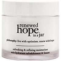2 x Philosophy Hope In A Jar Moisturizer, 2 Ounce