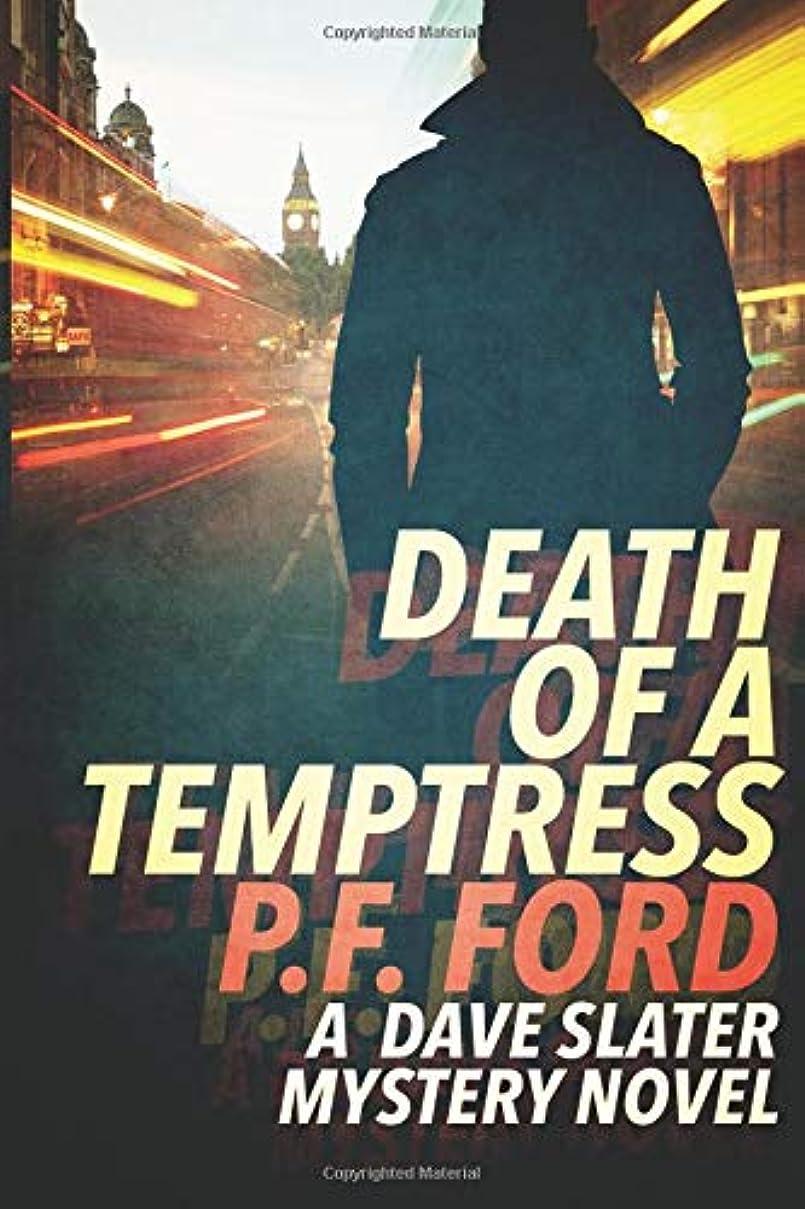 何移民自由Death Of A Temptress (Dave Slater Mystery Series)