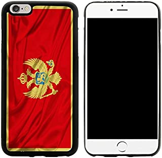 Rikki Knight Hybrid Case Cover for iPhone 6 Plus & 6s Plus - Montenegro Flag Design
