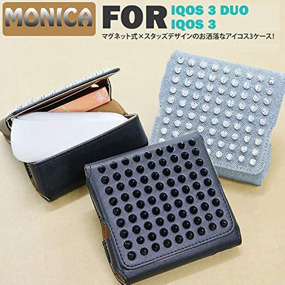 同盟レルム薄いですMonica-JP IQOS 3 ケース アイコス ケース リベットスタイル レザー 収納ケース PU革 カバー 完全保護 薄い 軽量 アイコス 合皮 レザー iqos3対応カバーリベット (ダークブルー)