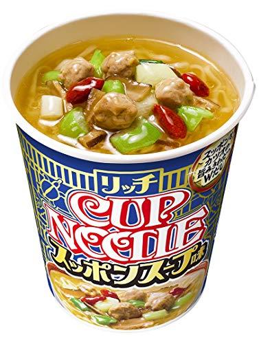 日清食品『カップヌードルリッチスッポンスープ味』