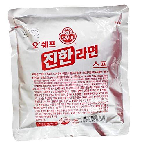 Korean Hot Sicy Ramen ,Noodle Soup Powder, Ramen Soup Powder Spicy Taste 10.05oz