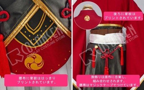 『刀剣乱舞 和泉守兼定 コスプレ衣装 修正版 (女性L)』の7枚目の画像