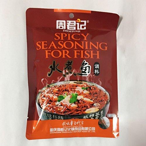 新商品 中国名物 周君記水煮魚の素 麻辣水煮魚調料 魚スープの素 165g