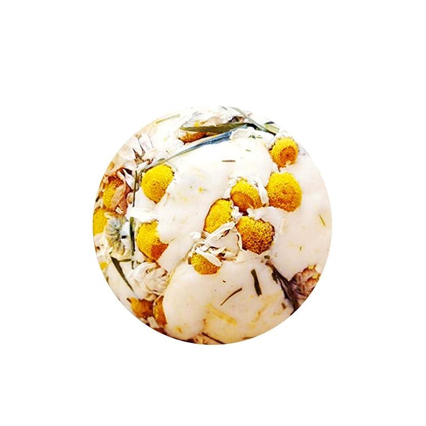 弱いまっすぐ競争Lurrose 100グラム風呂爆弾カモミール塩バブル家庭用スキンケア風呂用品用バブルスパ風呂ギフト