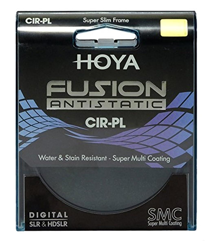 Hoya Super Slim Frame Multi-Coat?ed Fusion Antistatic CPL Cir-PL Filter 77mm