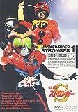 仮面ライダーストロンガー Vol.1[DVD]