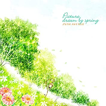 봄이 그리는 그림