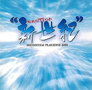 """PLAYZONE2001""""新世紀EMOTION""""SOUNDTRACK"""