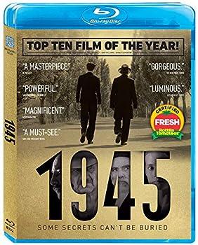 1945 [Blu-ray]