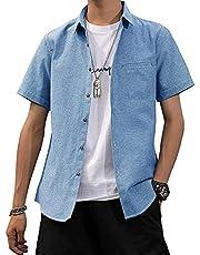 Sikimennzi カジュアル シャツ メンズ 夏 シンプル オシャレ レッドステッチ オックスフォード 半袖 シャツ 通勤通学 快適な 通気性 大きいサイズ ワイシャツ M-3XL