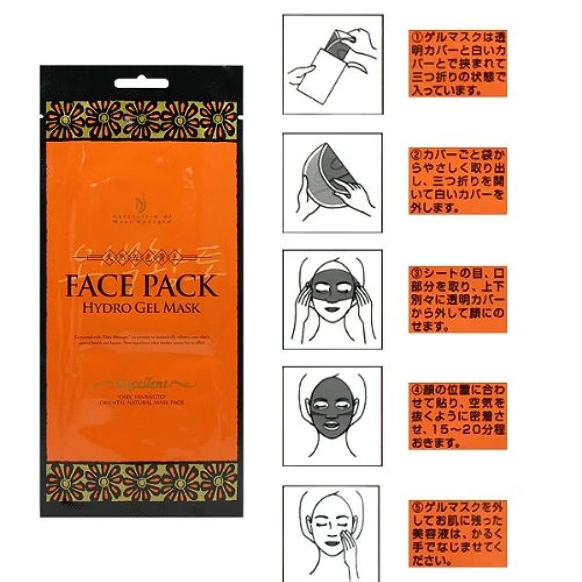 劣るクライストチャーチアフリカプエラス 五色黄土ハイドロゲルマスク (フェイスパック)30gx1枚