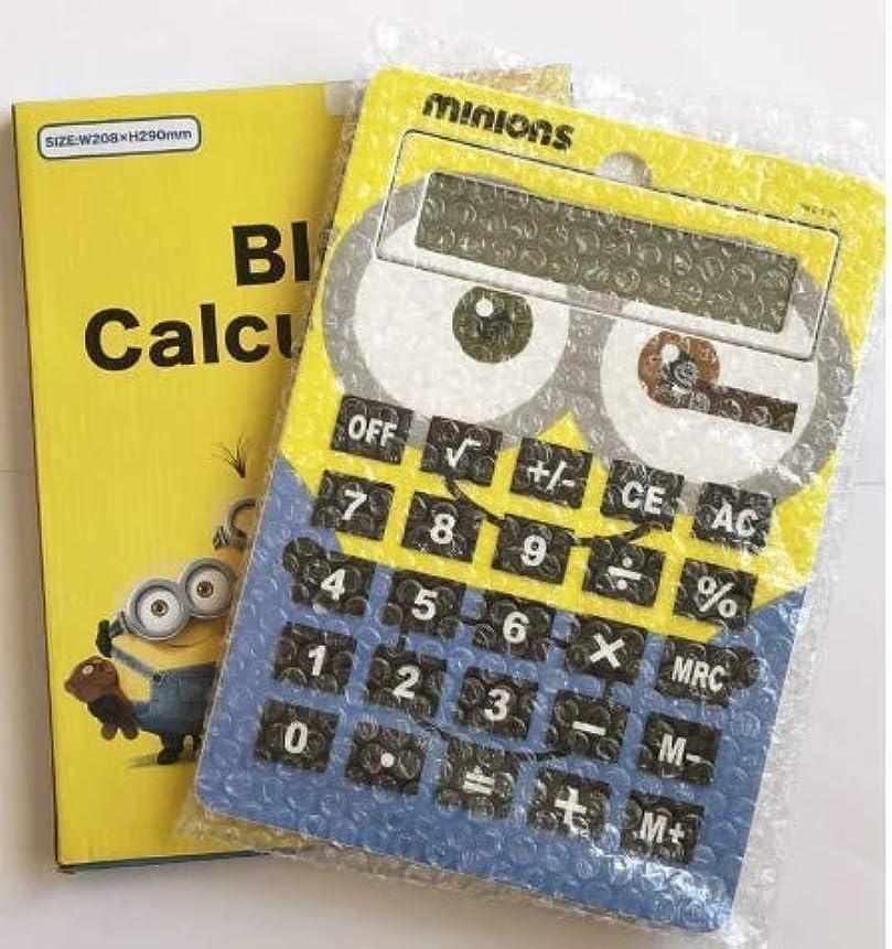 なくなる返済ブルームミニオンズ BIG Calculator 電卓 ビッグソーラー 非売品