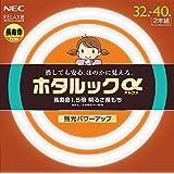 NEC 丸形蛍光灯(FCL) ホタルックα 32形+40形パック品 RELAX色 (電球色タイプ)