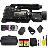 Panasonic HC-MDH3 AVCHD Shoulder Mount Camcorder (PAL Version) - Bundle with 2X 32GB Memory Card + UV Filter Kit + Deluxe Lens Cleaning Kit and More