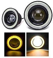 Kstyle イエロー 2.5 LED フォグランプ 汎用 イカリング 付き 30w 高性能 COB 防水 左右 2個 セット ペンライト ズームライト 全方向 全面発光 ゼンスイ ゼウス 全配光 デスクライト eztek 読書灯 ワイヤレス充電 電飾 どこでも 道路鋲 ドライバ 700 スバル 導通 ベッド ばーライト バーライト バックランプ (2.5インチ-64mm)