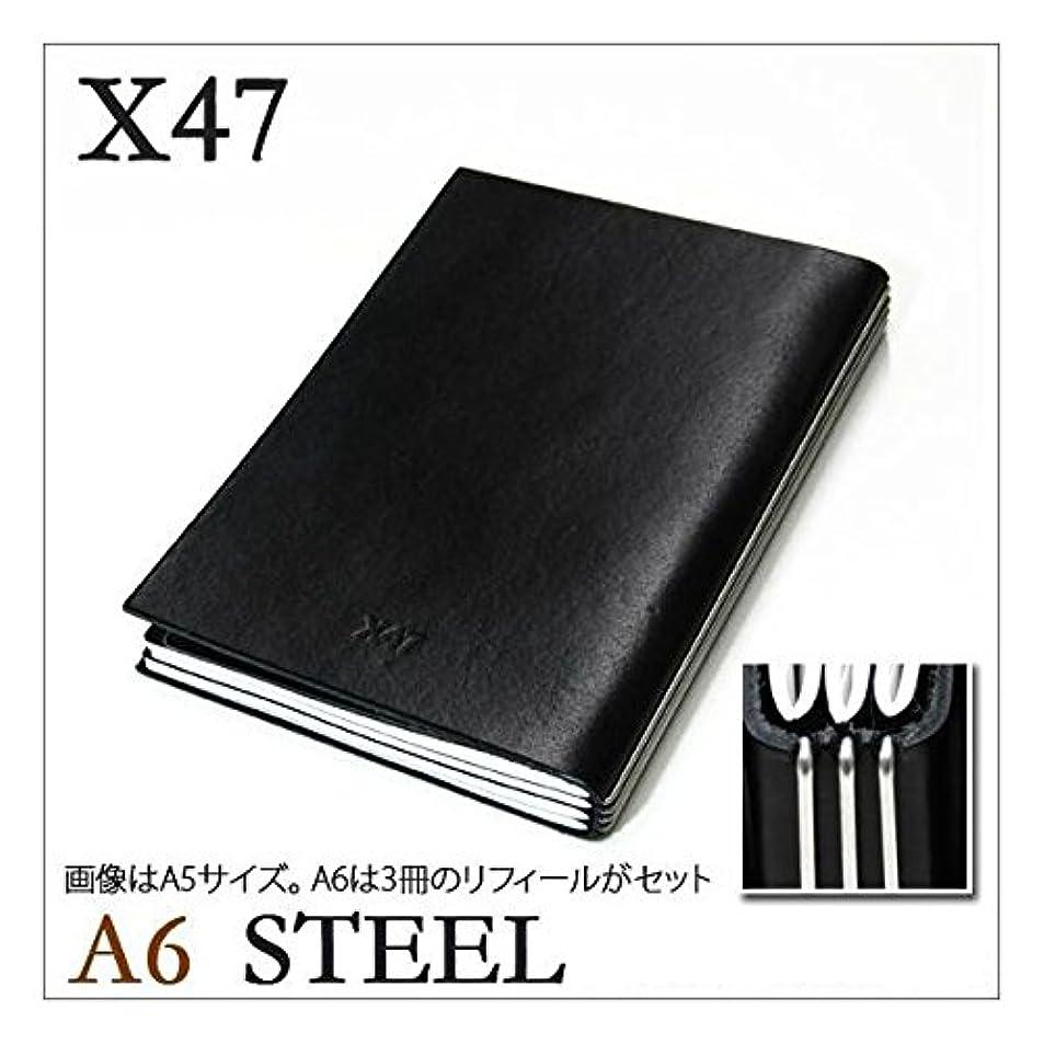 セッション霧深い飼い慣らすX47 STEEL 本革 A6 ブラック 3本バー ドイツ製 ノートブック 横罫?無地?方眼 ノートセット