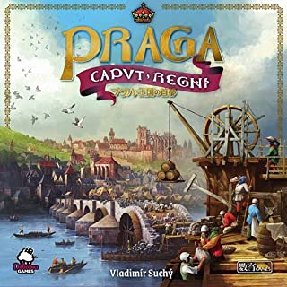 プラハ 王国の首都/数寄ゲームズ/ウラジミール・スヒィ