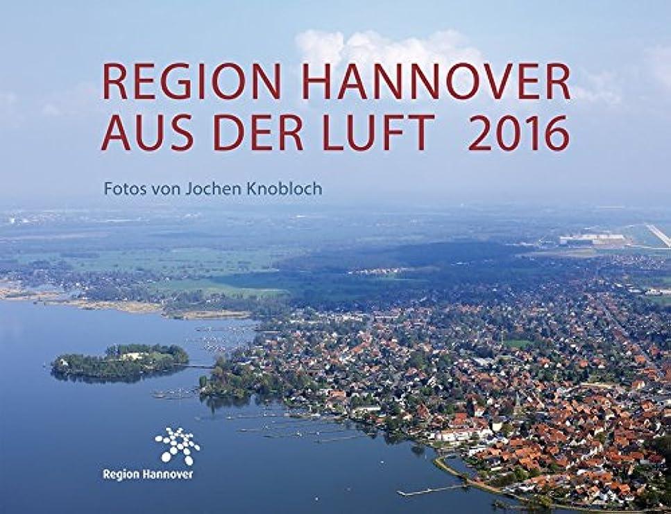 出会いアーサーデュアルRegion Hannover aus der Luft 2016