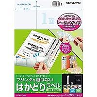 コクヨ プリンタ兼用 ラベルシール ノーカット 22枚 KPC-E101-20N Japan