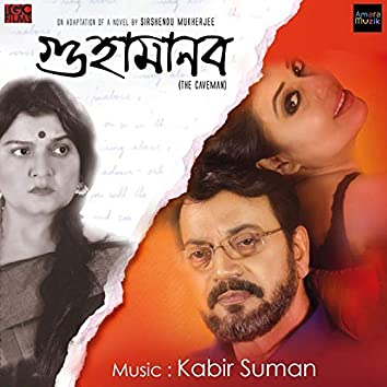 Guhamanab (Original Motion Picture Soundtrack)
