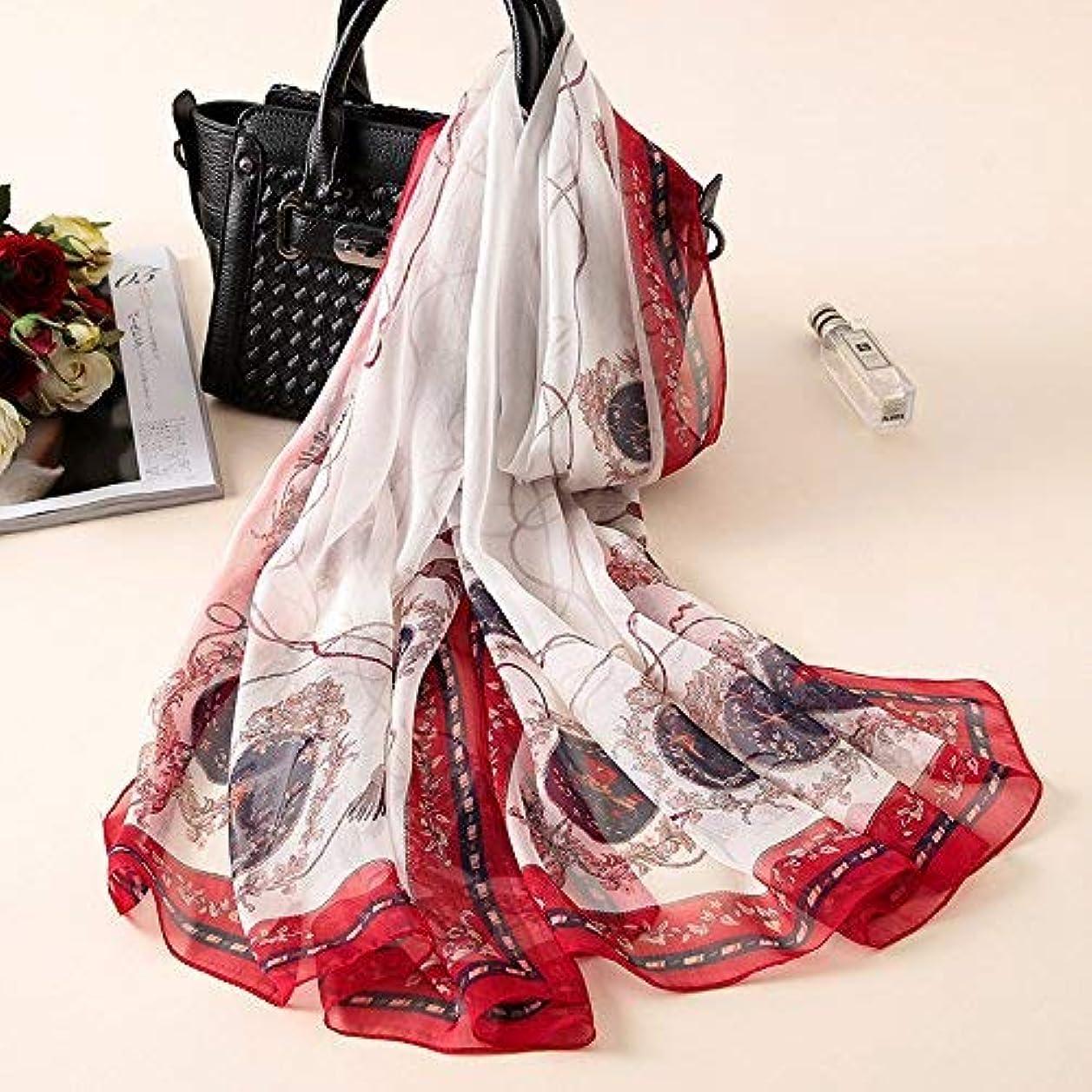 シェーバー感嘆ポータブルレディースラップショールスカーフショールラップレディースロングスカーフ 黒と白のシルクスカーフスカーフスカーフ春と秋の春の薄い夏175 cm * 65 cm、旅 - 赤 ファッションロングスカーフフローラルネックスカーフショールラップ