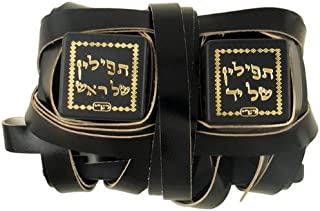 Peer Hastam Kosher Tefillin Peshutim for Right Handed, Ashkenaz Version, from Israel, with Free Bag
