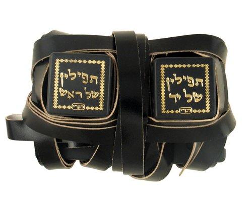 Peer Hastam Kosher Tefillin Peshutim for Right Handed, Ashkenaz Version, from Israel, with Free Bag