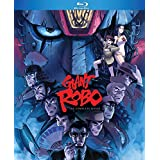 Giant Robo: Complete Original Ova Series [Blu-ray]