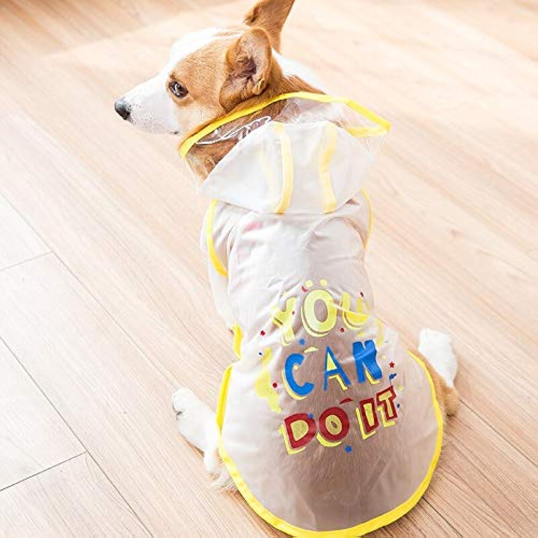名誉解決ボールXINGGUANGコーギー犬のレインコート透明 TPU 防水生地のための特別なコーギー保護腹耐摩耗性ウェルシュ · コーギー pembrokeレインコート 上下