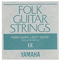 YAMAHA / Folk Guitar String FS551 Super Light .010 1E バラ弦 ヤマハ