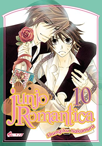Junjo Romantica T10