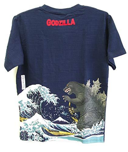 Godzilla Ukiyoe - Camiseta japonesa de manga corta, diseño tradicional -  Azul -  Medium