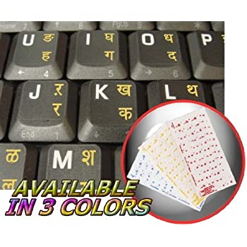 NORWEGIAN KEYBOARD STICKER WITH YELLOW LETTERING ON TRANSPARENT BACKGROUND