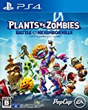 EA PLANTS VS ZOMBIES BATTLE FOR NEIGHBORVILLE FOR SONY PS4 REGION...