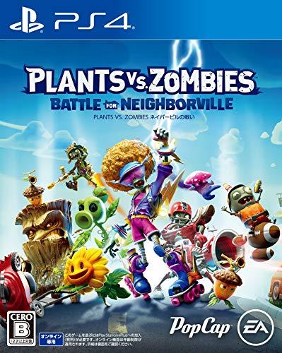 EA PLANTS VS ZOMBIES BATTLE FOR NEIGHBORVILLE FOR SONY PS4 REGION FREE JAPANESE VERSION