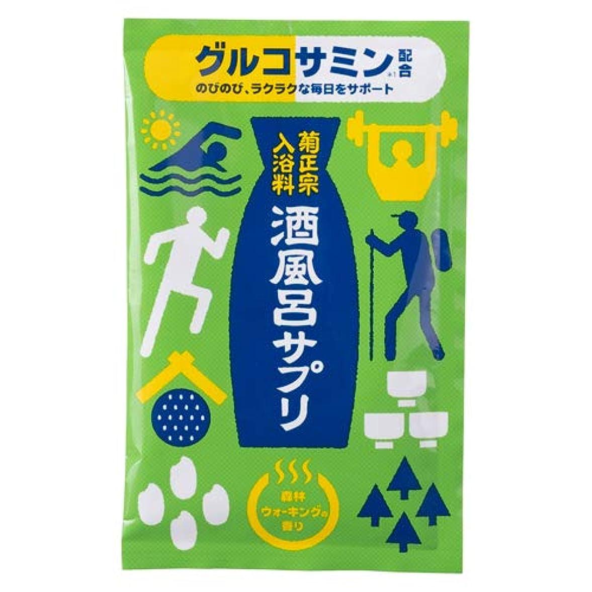 蒸発する商業の順番菊正宗 入浴料 酒風呂サプリ グルコサミン