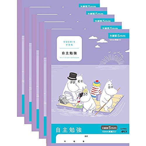 アピカ ムーミン学習帳 自主勉強 方眼罫5mm 10mm実線入り 5冊セット
